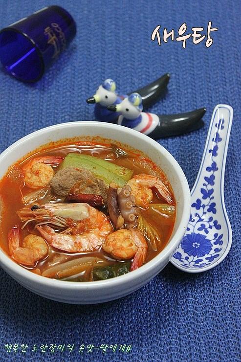 복날음식~ 새우탕 (짬뽕)