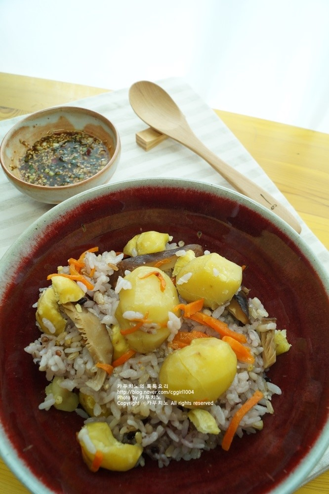 가을 보양식 - 밤밥