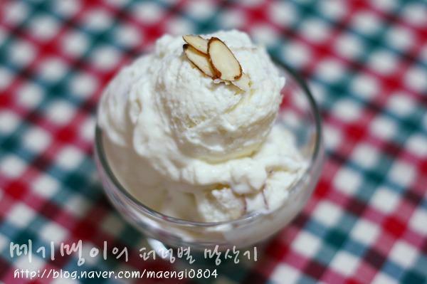 아몬드아이스크림