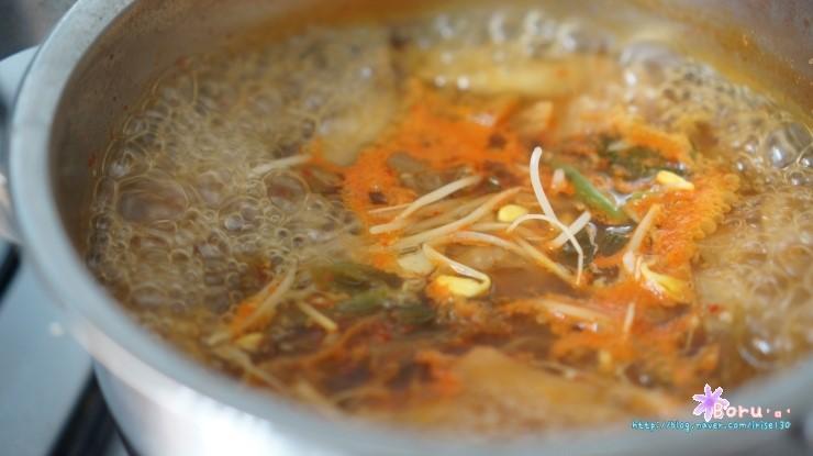 시원한 콩나물 김치 해장국 끓이기