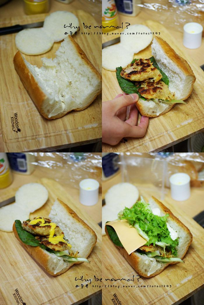 돈까스 바게트 샌드위치