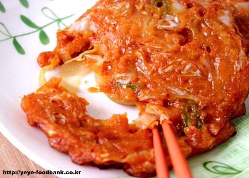 김치고추장떡 만들기