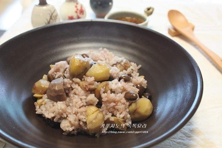 가을보양으로 좋은 밤밥