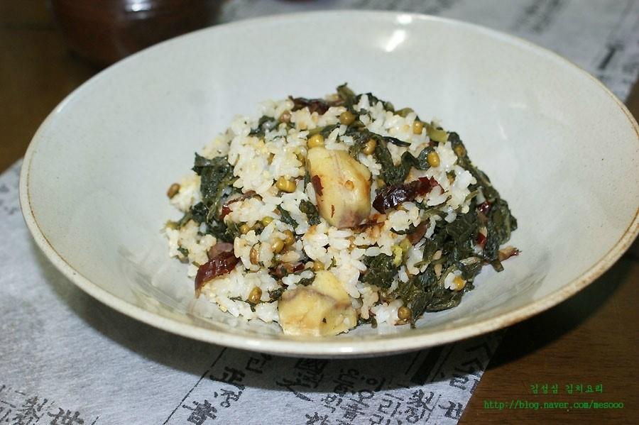 별미밥 곤드레밥 만들기