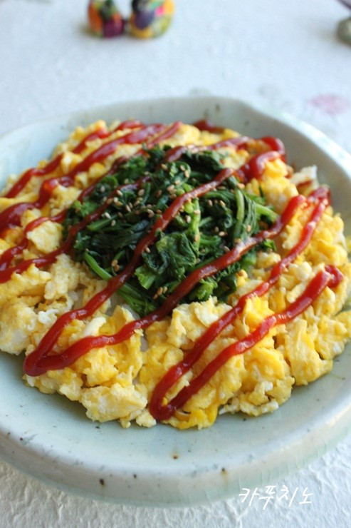 건강한끼식사로 좋은 시금치달걀덮밥