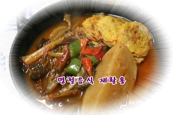 무청김치찌개