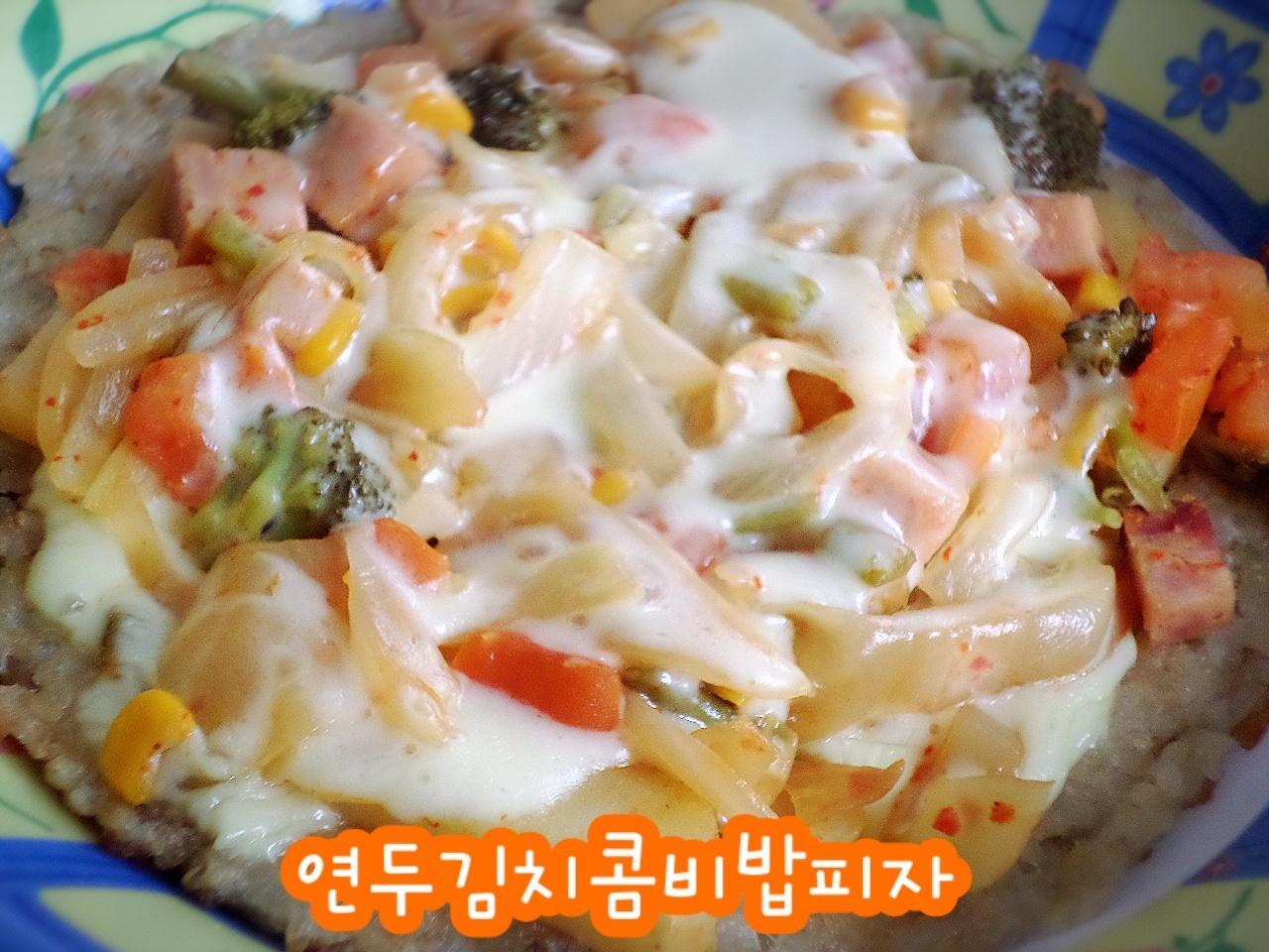[해외자취Cook.feel通]230. 연두 김치콤비밥피자 레시피 <연두요리 7탄>