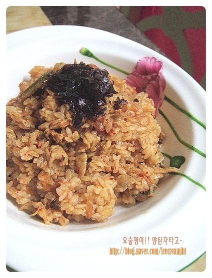 돼지고기김치밥