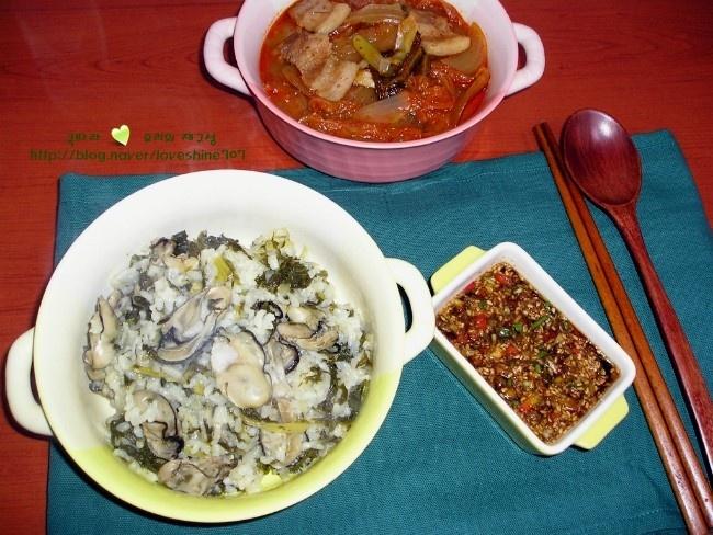 겨울 영양 별미밥으로 좋은 시래기 굴밥,시래기밥
