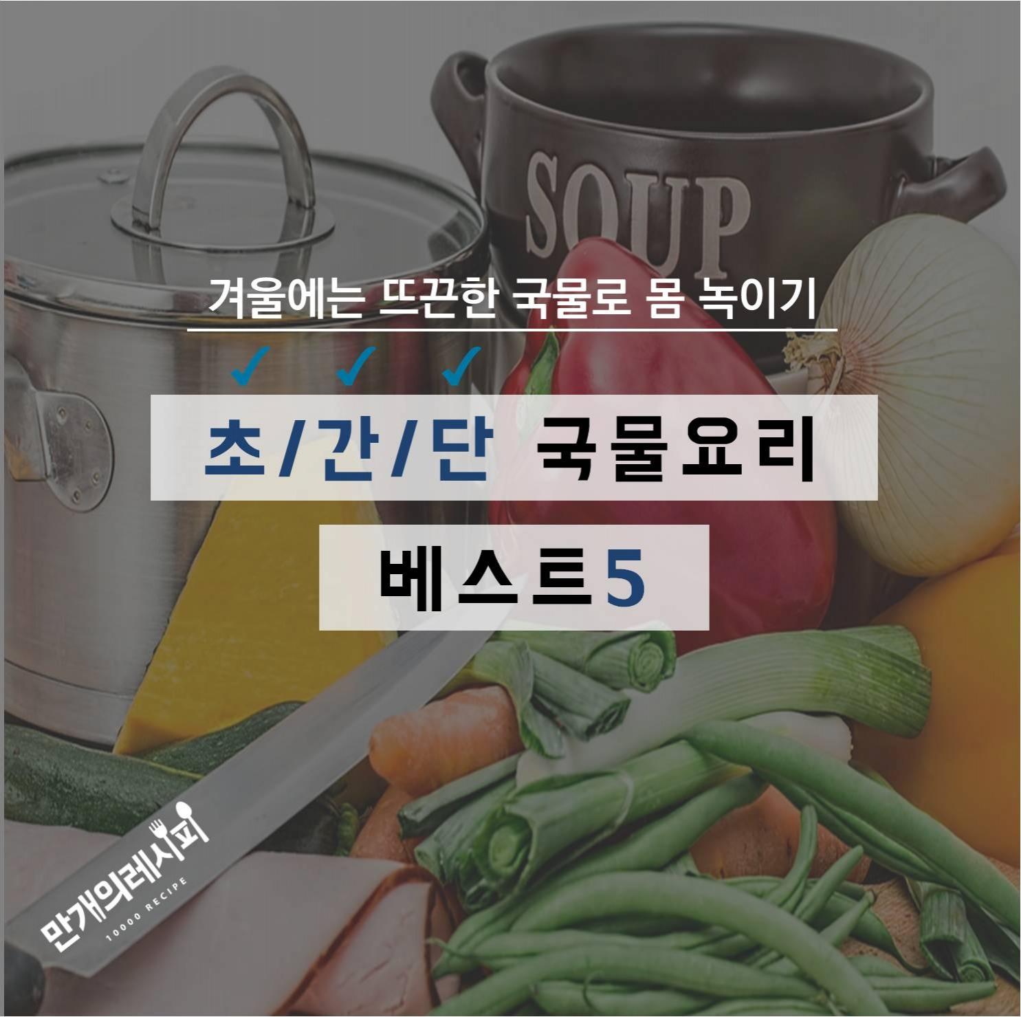 한국인은 역시 \