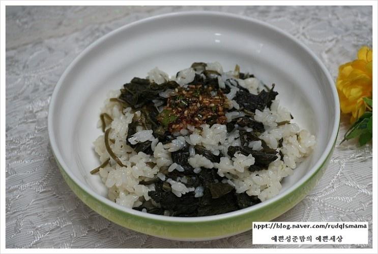 곤드레나물밥