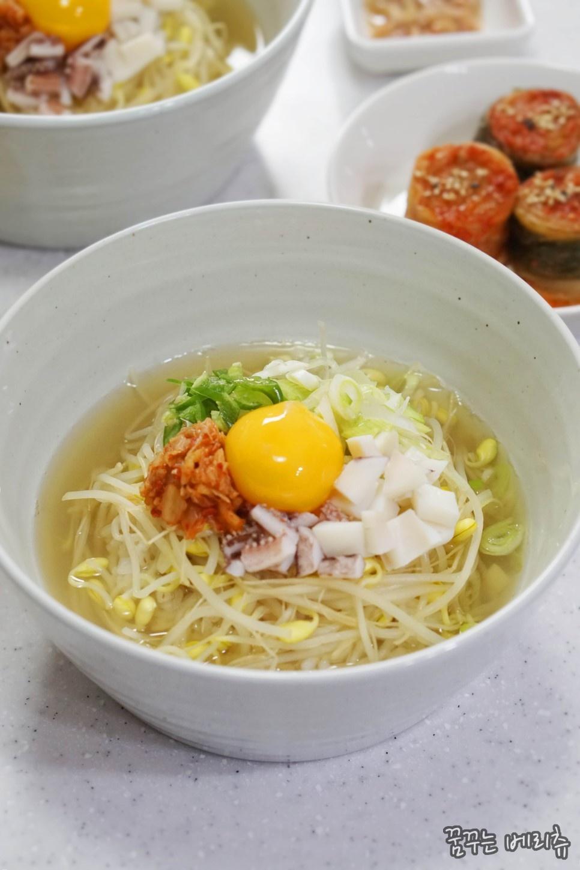 오징어콩나물국밥