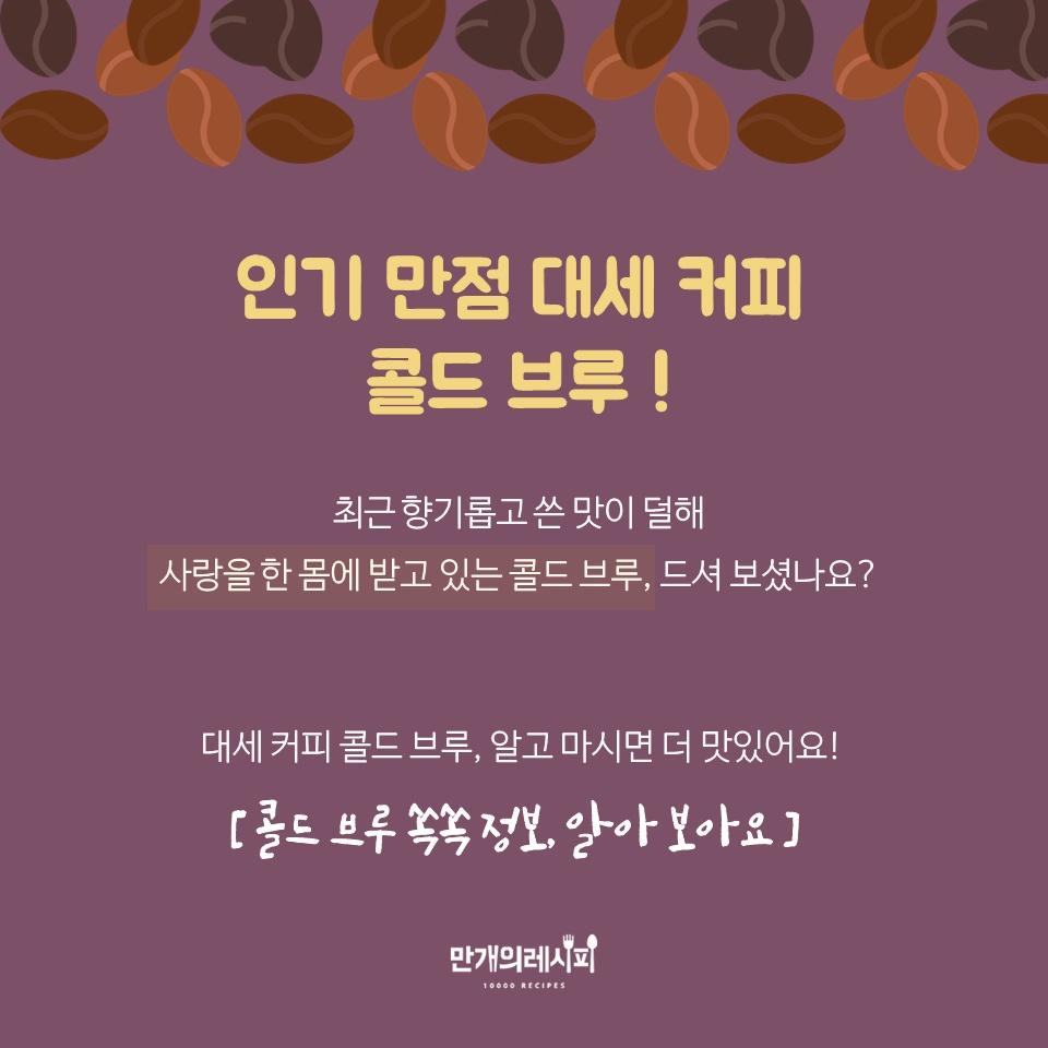 [미공개 영상] <한국인의 맛! 봄(春)고추장> '오징어채볶음'